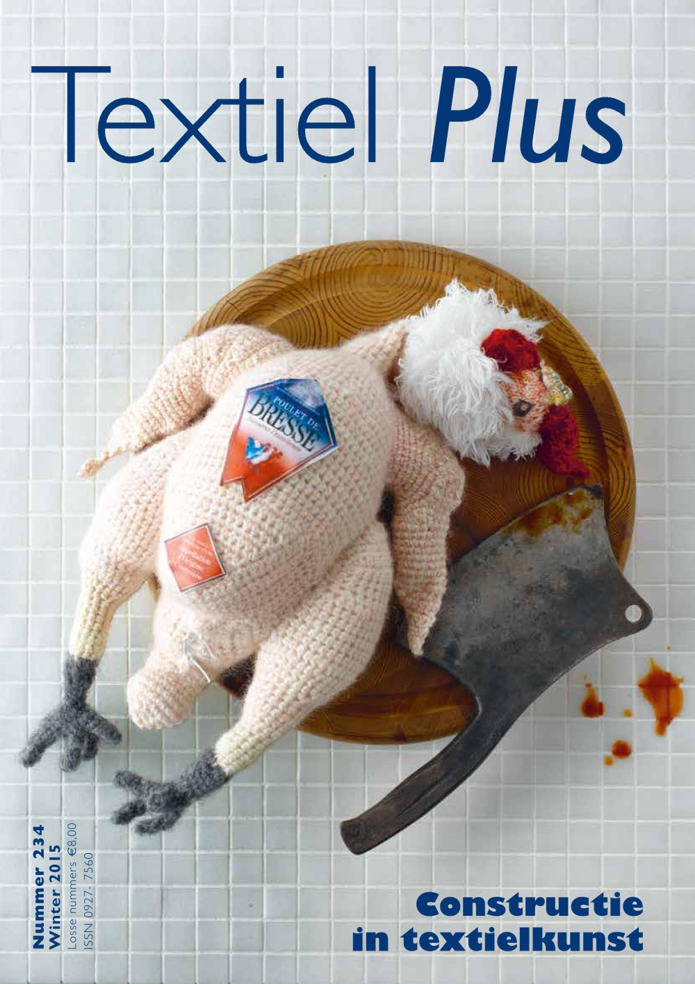 Textiel Plus 234 Cover